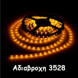 LED Ταινία 4.8w/m 60 led/m Θερμό Λευκό Aδιάβροχη(2032)