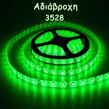 LED Ταινία 3,6W (4.8W) 60smd/m Πράσινη Αδιάβροχη(2034)