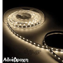 Ταινία Led 7.2W (9,6W) 120 smd 3528 Led/m Φως Ημέρας 4000Κ Αδιάβροχη(2044)