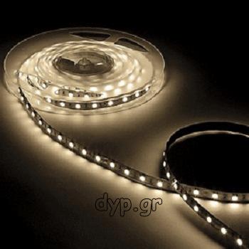 led_stripe-dyp