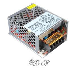 Τροφοδοτικό LED 24W 2A 12V DC Μεταλλικό AC6104