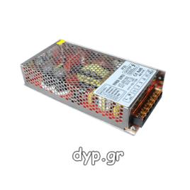 Τροφοδοτικό για LED 150 W 12V Μεταλλικό AC6114