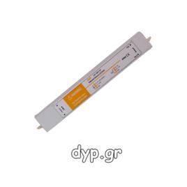 Τροφοδοτικό αδιάβροχο IP67 για LED 30Watt 12Volt(3100)