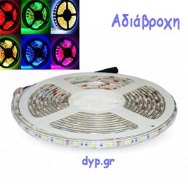 LED Ταινία 4,8W (7.2W) 30 smd 5050 Led/m RGB Αδιάβροχη Βάση Λευκή(2118)