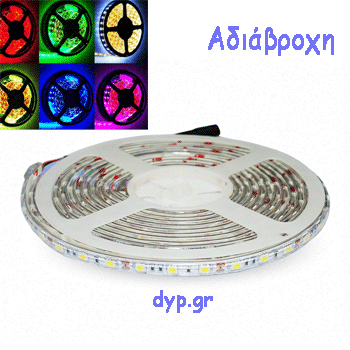 led-rgb-10.8-dyp.gr