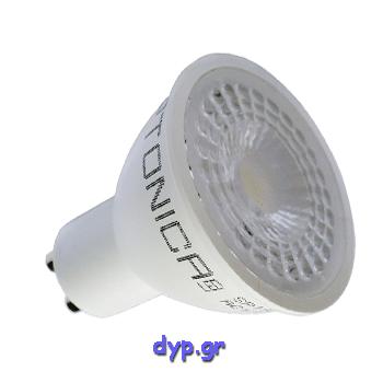 LED Σποτ GU10 7Watt 560lm 38° Θερμό Λευκό(1940)