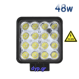 Προβολέας Τετράγωνος LED 48 Watt 10-30 Volt DC Ψυχρό Λευκό(50000)