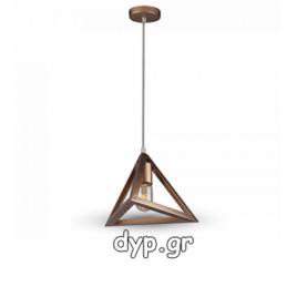 Κρεμαστό Φωτιστικό Μεταλλικό V-TAC Σχήμα Πυραμίδας Σαμπανιζέ Χρυσό και ντουί Ε27(3831)