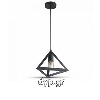 Κρεμαστό Φωτιστικό Μεταλλικό V-TAC Σχήμα Πυραμίδας Μαύρο Ματ και ντουί Ε27(3832)