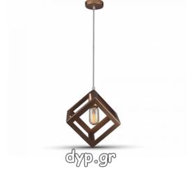 Κρεμαστό Φωτιστικό Μεταλλικό V-TAC Σχήμα Κύβου Σαμπανιζέ Χρυσό και ντουί Ε27(3833)