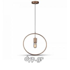Κρεμαστό Φωτιστικό Μεταλλικό V-TAC Κύκλος Σαμπανιζέ Χρυσό με ντουί Ε27(3835)