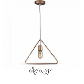 Κρεμαστό Φωτιστικό Μεταλλικό V-TAC Τρίγωνο Σαμπανιζέ Χρυσό με ντουί Ε27(3837)