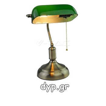 Φωτιστικό γραφείου για λάμπα LED E27,πράσινο γυαλί-μέταλλο(3912)