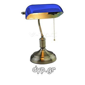 Φωτιστικό γραφείου για λάμπα LED E27,Μπλέ γυαλί-μέταλλο(3913)