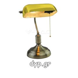 Φωτιστικό γραφείου για λάμπα LED E27,κίτρινο γυαλί-μέταλλο(3914)