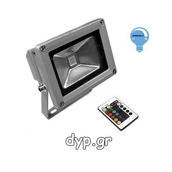 LED Προβολέας 10Watt 220Volt RGB με Τηλεχειριστήριο(62001)