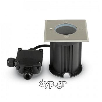Αδιάβροχο Μεταλλικό Φωτιστικό Δαπέδου V-TAC Τετράγωνο με Ντουι GU10 220V(7516)