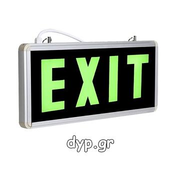 Φωτιστικό LED Σήμανσης – Φωτιστικό Ασφαλείας EXIT Κρεμαστό(75514)