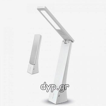 Επιτραπέζιο φωτιστικό γραφείου LED 4W Λευκό και Ασημί με εναλλαγή απόχρωσης φωτισμού(7098)