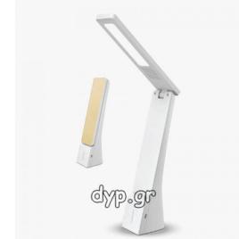 V-TAC Επιτραπέζιο φωτιστικό γραφείου LED 4W Λευκό και Χρυσό με εναλλαγή απόχρωσης φωτισμού(7099)