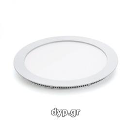 LED Πάνελ 18W στρογγυλό χωνευτό 1260lm Φώς Ημέρας(2462OP)