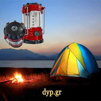 φανός_camping_φακός_led_dyp
