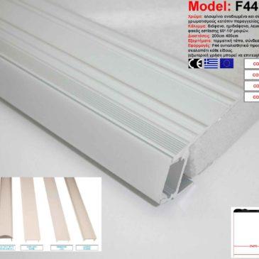 Προφίλ Αλουμινίου δίμετρο για ταινίες LED(F44)