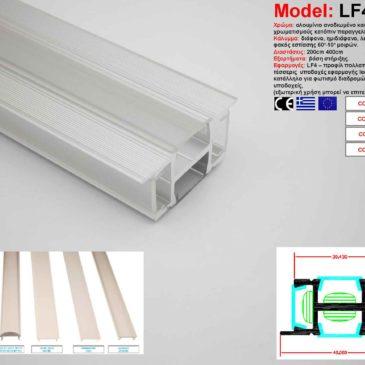 Προφίλ Αλουμινίου δίμετρο για ταινίες LED(LF4)