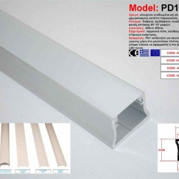 Προφίλ Αλουμινίου δίμετρο για ταινίες LED(PD1)
