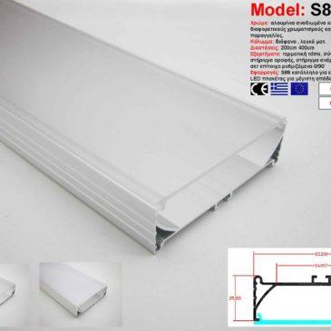 Προφίλ Αλουμινίου δίμετρο για ταινίες LED(S88)