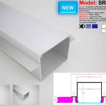 Προφίλ Αλουμινίου δίμετρο για ταινίες LED(SR3)