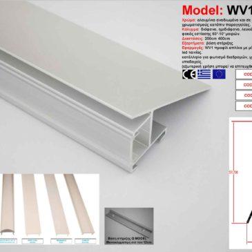 Προφίλ Αλουμινίου δίμετρο για ταινίες LED(WV1)
