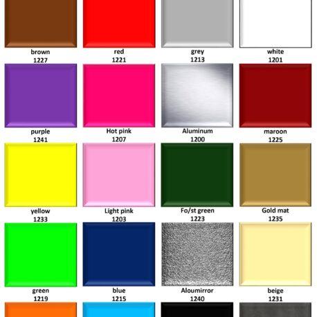 dypeshop_aluminium_profiles_gr