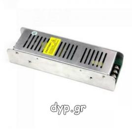 Τροφοδοτικό Μεταλλικό 150Watt Dimmable 24 Volt DC 6.25A(3258)