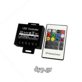 LED Controller RGB με χειριστήριο RF 20 κουμπιών μικρό(3340}