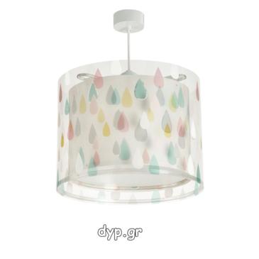 Rain Color κρεμαστό φωτιστικό οροφής(41432)