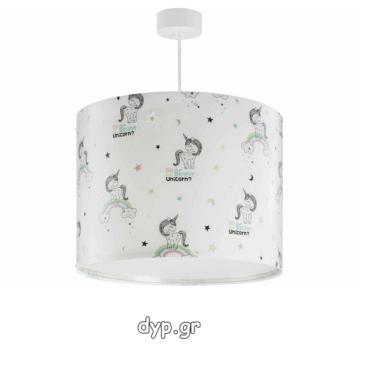 Unicorns κρεμαστό φωτιστικό οροφής(42432)