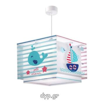 Petit Marin κρεμαστό φωτιστικό οροφής(43422)