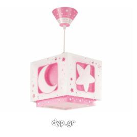 Pink Moon κρεμαστό φωτιστικό οροφής(63232 S)