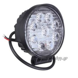 LED στρογγυλός προβολέας αυτοκινήτου αδιάβροχος διασποράς 9 SMD 27W 10~30V(D1354)