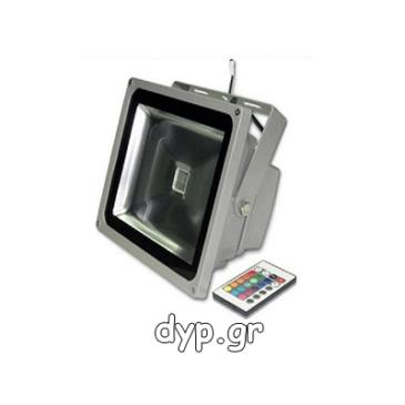 LED αδιάβροχος προβολέας 20W RGB με τηλεχειριστήριο(D1654)