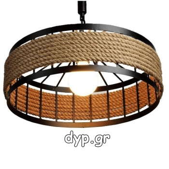 Vintage Κρεμαστό Φωτιστικό Μέταλλο και Σχοινί Poli Φ30cm με Ντουί Ε27(01146)