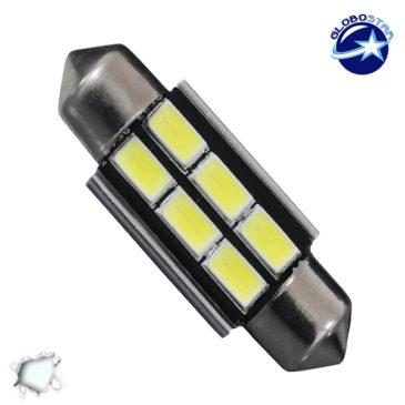 Σωληνωτός LED 42mm Can Bus με 6 SMD 5630 Ψυχρό Λευκό GloboStar 40165
