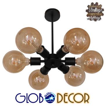 Μοντέρνο Industrial Φωτιστικό Οροφης Πολύφωτο Μαύρο Μεταλλικό Φ24 GloboStar CONFOR 01036