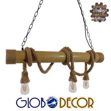 Vintage Κρεμαστό Φωτιστικό Οροφής Τρίφωτο Καφέ Ξύλινο Bamboo με Μπεζ Σχοινί GloboStar MAUI 01112