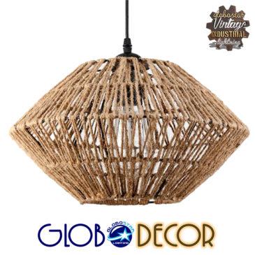 Vintage Κρεμαστό Φωτιστικό Οροφής Μονόφωτο Μαύρο Μεταλλικό Πλέγμα με Μπεζ Σχοινί Φ40 GloboStar NATHLEN 01187