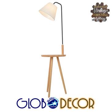 Μοντέρνο Φωτιστικό Δαπέδου Μονόφωτο Ξύλινο με Μπεζ Καπέλο και Μαύρο Μεταλλικό Βραχίονα Φ28 GloboStar TIFFANY 01206