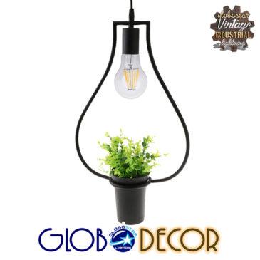 Μοντέρνο Κρεμαστό Φωτιστικό Οροφής Μονόφωτο Μαύρο Μεταλλικό Flowerpot Φ27 GloboStar RHEXIA 01210