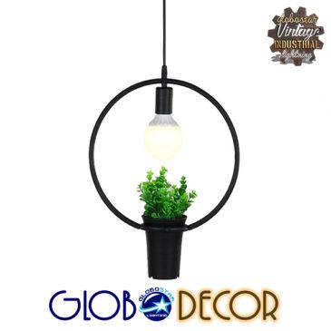 Μοντέρνο Κρεμαστό Φωτιστικό Οροφής Μονόφωτο Μαύρο Μεταλλικό Flowerpot Φ30 GloboStar CELOSIA 01212