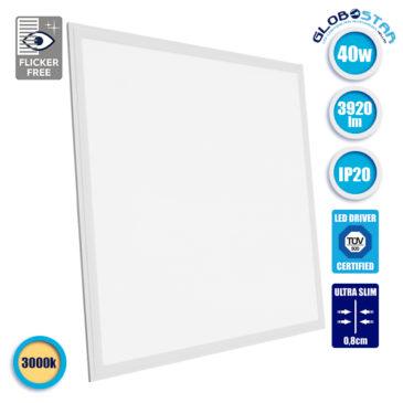 LED Panel Οροφής Ultra Slim 60x60cm Μοριακού Φωτισμού Milky 40 Watt Θερμό Λευκό GloboStar 01800